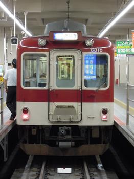 DSCN2650.JPG